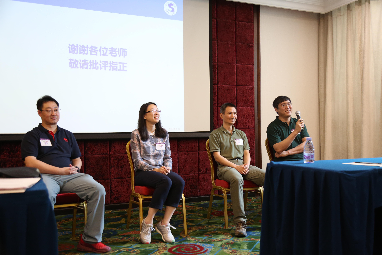 20210626-统计学教学改革研讨会-白露佳-沙龙讨论环节JPG