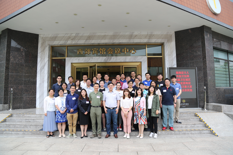 20210626-统计学教学改革研讨会-白露佳-与会学者合影JPG