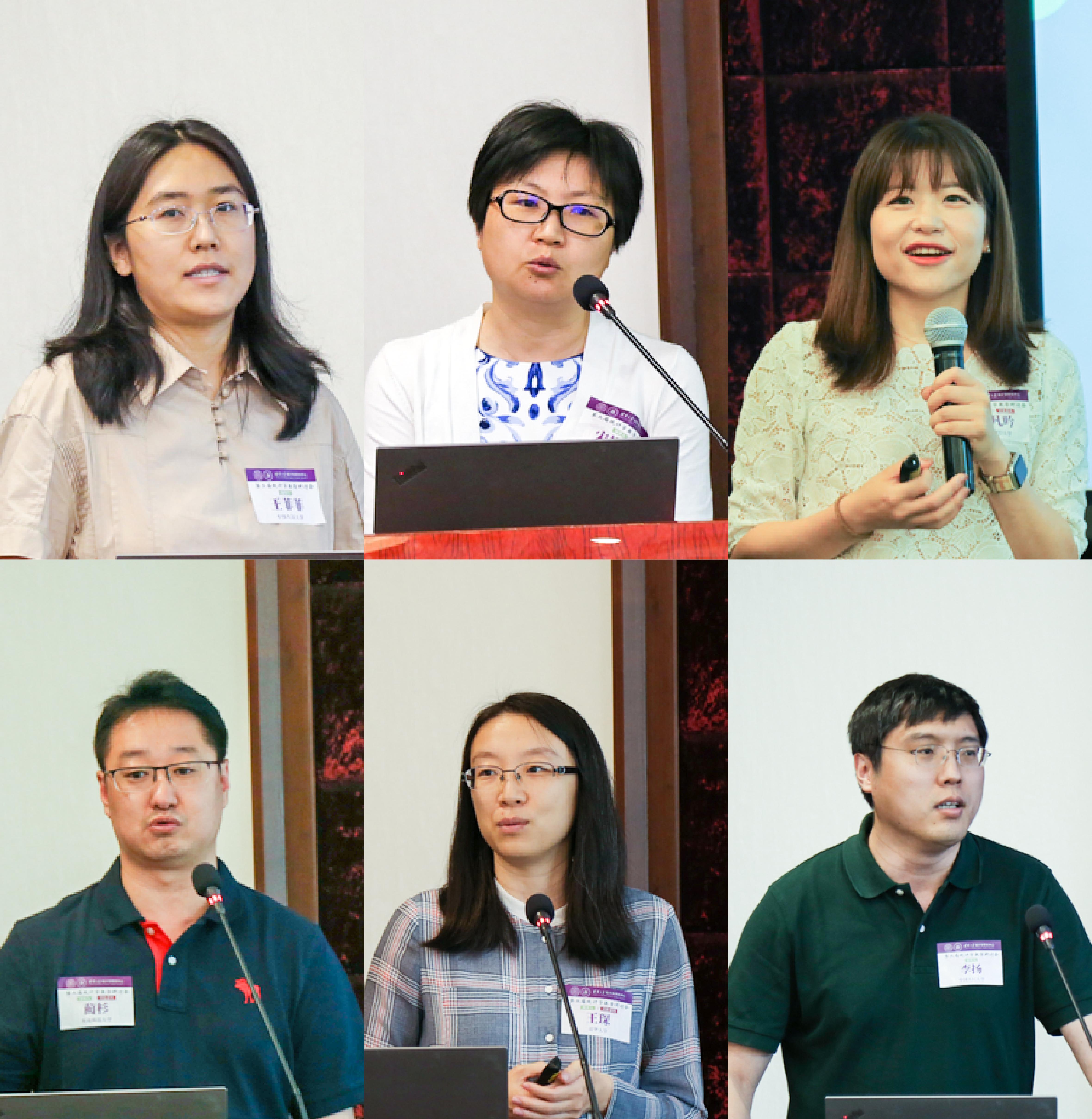 20210626-统计学教学改革研讨会-白露佳-与会教师做主题分享png